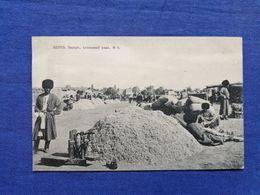 Merv Turkmen Types Market Cotton - Turkmenistan