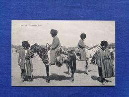 Merv Turkmen Types - Turkmenistan