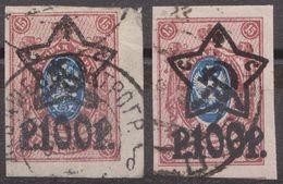 Russia Russland 1922 Michel Mi 206BIc, 206BId Used .. - 1917-1923 Republic & Soviet Republic