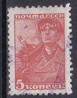 Russia, 1939/43 - 5k Worker - Nr.734 Usato° - 1923-1991 USSR