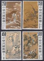 TAIWAN 1966, Mi# 599-602, CV €80, Art, MNH - Neufs