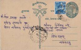 NEPAL 8-Paisa STATIONARY Post Card 1973 USED/Good - Népal
