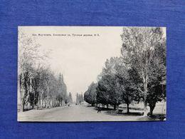 New Margilan Kokandskaya Street - Turkmenistan