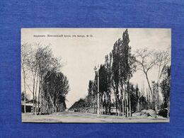 Andijan Nikolaevskiy Avenue - Turkmenistan