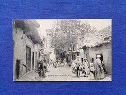 Bukhara Types Market - Turkmenistan