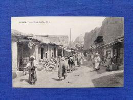 Bukhara Types Street - Turkmenistan