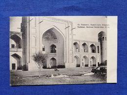 Tashkent Madrasa - Turkmenistan