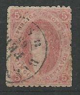 ARGENTINE 1864 / N° 11 -  / Oblitere  Voir Detail Annonce - Usados