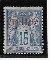 Port-Lagos N°3 - Oblitéré - B/TB - Used Stamps