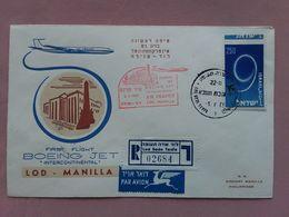 ISRAELE 1961 - Raccomandata 1° Volo Lod-Manila + Spese Postali - Lettres & Documents