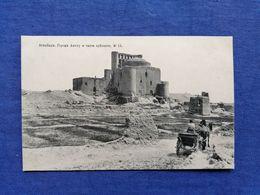 Ashgabat Anau Fortress - Turkmenistan