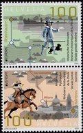 Switzerland - 2020 - Europa CEPT - Ancient Postal Routes - Mint Stamp Set - Unused Stamps