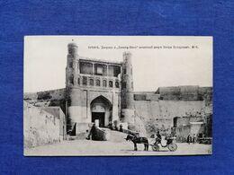 Bukhara Palace Divan-bigi Mint - Uzbekistan