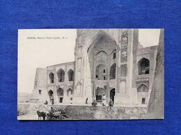 Bukhara Mosque - Uzbekistan