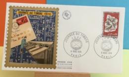 Journée Du Timbre- Paris - 9.3.1974 - FDC 1er Jour - Coté 3,80€ Y&T - FDC
