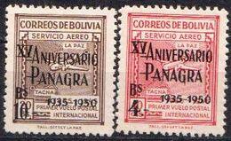 Bolivia MNH Set From 1950 - Bolivia