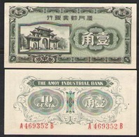 КИТАЙ   10   1940 UNC! - Cina
