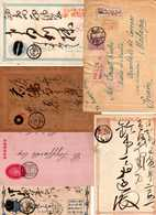 JAPAN, Michel No.: 118 Letter - Japan