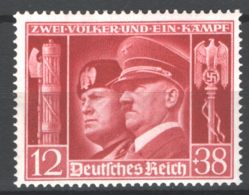 Germania Reich 1941 Unif. 687 **/MNH VF/F - Unused Stamps