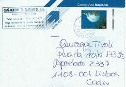 Portugal , 1998 ,  Stationery Envelope 162x114mm , Expo 98 , Peixe Balão , Ballon Fish ,  Cantanhede  Postmark - Ganzsachen