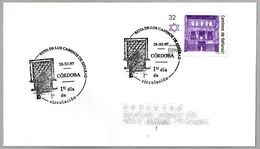 CORDOBA - RUTA DE LOS CAMINOS DE SEFARAD. Judaismo - Judaica. FDC Cordoba, Andalucia, 1997 - Jewish