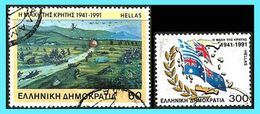 GREECE- GRECE - HELLAS 1991: 50years Anniversay Of The Battle Of Crete- Compl. Set Used - Griechenland