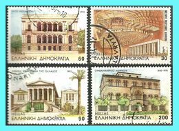 GREECE- GRECE - HELLAS 1993: Buildings Of Athens Compl. Set Used - Griechenland