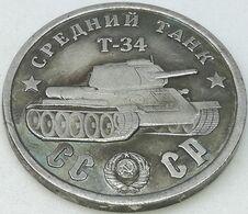 RÉPLICA Medalla 1945. Tanque T-34. Ejército Rojo. Rusia URSS. II Guerra Mundial - Rusland