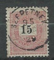 HONGRIE 1888 - N° 30 -  / OBLITERE / Y&T  LIVRAISON VOIR DETAIL ANNONCE - Lotes & Colecciones