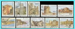 GREECE-GRECE- HELLAS 1998: Castles Of Greece Horizontally Imperforate Compl Set Used - Griechenland