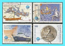 GREECE- HELLAS  1999:  International Year Of The Ocean Compl. Set Used - Griechenland