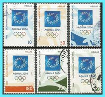 GREECE- GRECE - HELLAS 2000:  1st Issue Athens 2004 Compl. Set Used - Griechenland