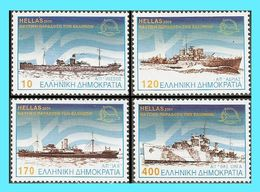 GREECE- HELLAS  2000: Naval Tradition Of The Greeks  Compl. Set  Used - Griechenland