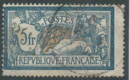 Lot N°57968  Variété/n°123, Oblit Cachet à Date, Centre Déplacé - 1900-27 Merson