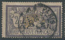 Lot N°57969  N°122, Oblit Cachet à Date De PARIS, Perforé SG - 1900-27 Merson