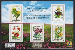 Maroc - Morocco (2020)  - Booklet -  /  Flowers - Blumen - Fleurs - Flora