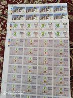 Stamps SUDAN 2003 SC 541 533 AFRICAN BANK NOTE PRINTING SHEETS 70 MNH SETS - Soedan (1954-...)