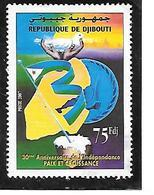 TIMBRE OBLITERE DE DJIBOUTI DE 2007 N° MICHEL 810 - Djibouti (1977-...)
