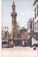 QG - EGIPT - Cairo - Mosque Abou-El-Ela, Exterieur à Boulaq - Le Caire