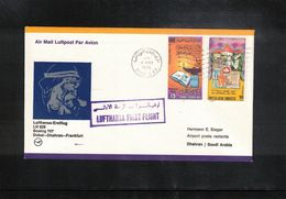 United Arab Emirates 1976 Lufthansa Boeing 707 First Flight Dubai - Dhahran - Dubai