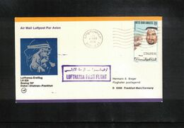 United Arab Emirates 1976 Lufthansa Boeing 707 First Flight Dubai - Frankfurt - Dubai