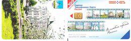 Phonecard   Russia. Orel  100 Units31.05.2009 - Russland
