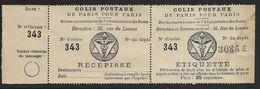 France Colis P. De Paris Pour Paris N°2 Type I* - Paquetes Postales