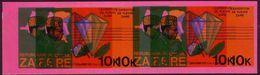 Zaire 1979 Diamond Mineral - Error - Printing Doubled With Over Supply Of Red Color - Minerales