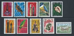 New Hebrides French 1977 Post Vila Local Overprint Part Set Of 10 Very Fine MNH - Unused Stamps