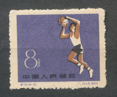 WARNING NO SELLING OUTSIDE DELCAMPE SYSTEM CHINA MH STAMP BASKETBALL - Basketball