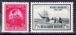 BELGIQUE COB 749/50 ** (MNH). (3T455) - Belgium