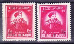 BELGIQUE COB 749, 2 Nuances ** (MNH). (3T455A) - Belgium