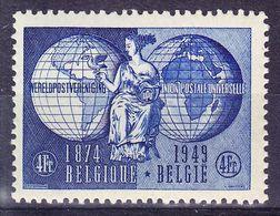 BELGIQUE COB 812 ** (MNH)  . (3T480) - Belgium