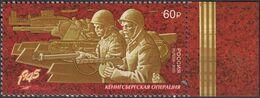 Russia, 2020, Mi. 2847, WW II, Way To The Victory, Koenigsberg Operation, MNH - WW2